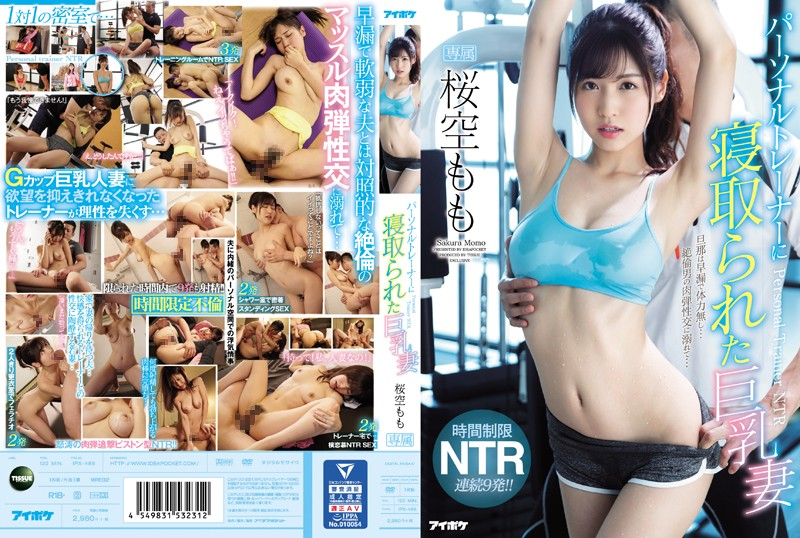 IPX-485 A Big Tits Wife Who Got Fucked By Her Personal Trainer 9 NTR Cum Shots, With No Time Limits!! Momo Sakura